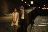 "Semana de cine con Woody Allen: ""Midnight inParis"""